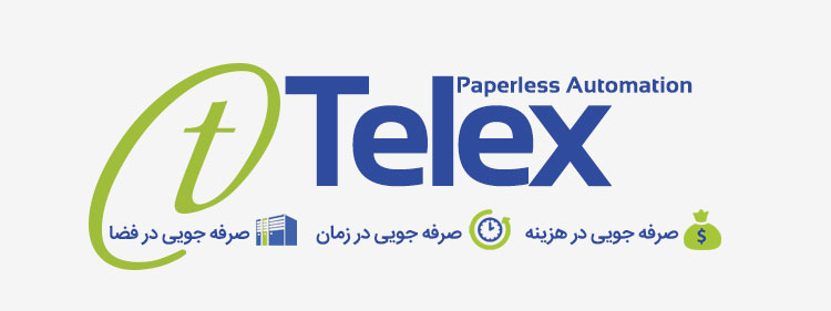 telex paperless automation system